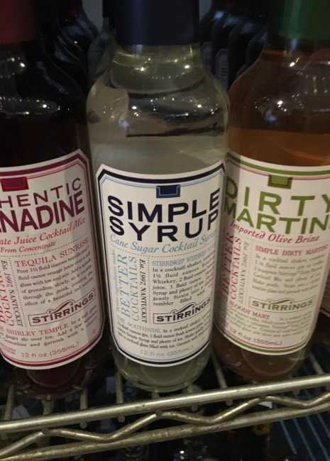edited bottled simple syrup is expensive photo by Leslie Kelly